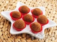 Рецепта Домашни бонбони (топчета, трюфели) с шоколад, масло, орехи и какао